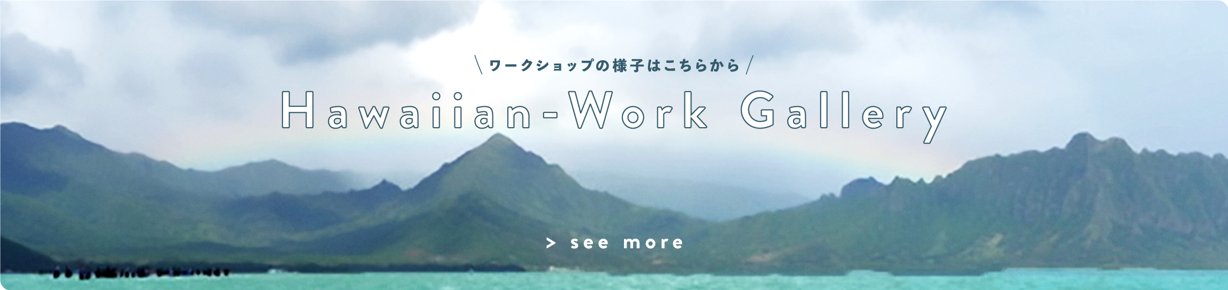 Hawaiian-Work Gallery